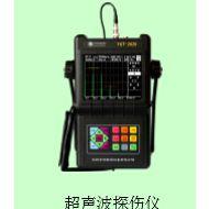 宇时YUT-2820数字超声波探伤仪