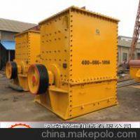 云南曲靖日产千吨自动喂料方箱式破碎机生产厂家