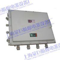 上海防爆接线箱接线盒,防爆接线箱,上海量巨