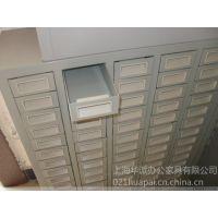 供应上海钢制零件柜,上海防静电零件箱,上海防油污零件盒