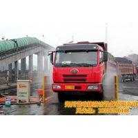 武汉建筑工地洗车机指定生产厂家 净之洁环保
