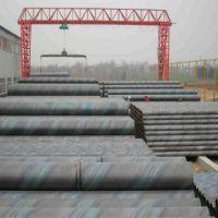 Q345螺旋钢管生产工艺《大口径螺旋钢管用途》