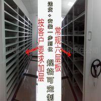 厂家直销定做密集架移动密集柜档案柜文件柜可移动手摇资料柜凭证柜