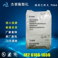 【100%进口】PA66原料/德国巴斯夫/A3EG3 注塑级 增强级 RoHS规格