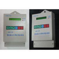 智能模拟日照时间控制器 LSK1-6型 路灯控制器 结构紧凑 JSS/金时速