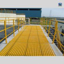 华强品质马道玻璃钢防滑盖板哪里有卖的 光伏发电项目 河北华强