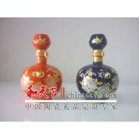景德镇高档瓷 釉上彩酒瓶定制