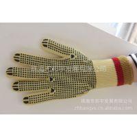 供应韩国可隆 Kevlar凯夫拉 耐高温 防割四级单面点塑手套 劳保手套