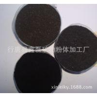 供应橡胶粉/轮胎胶粉