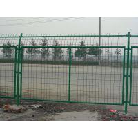 厂家现货销售深圳龙岗惠州东莞各种规格护栏网