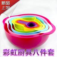 创意彩虹厨具八件套8件套丰富多彩的嵌套碗和量杯特价 热销品抢购