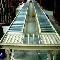 【厂家直销】输送机 可伸缩滚筒输送机批发 电机驱动输送设备