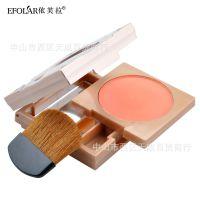 正品依芙拉莹彩胭脂腮红8.2g  粉橘色定裸妆修容瘦脸型带刷子E374