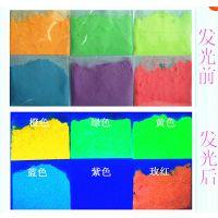 网版印刷|凹版印刷|凸版印刷专用化工颜料景程荧光粉