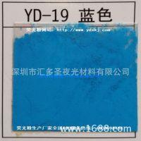 滤袋检漏荧光粉 超细粒径荧光色粉 设备 除尘布袋荧光粉 荧光颜料