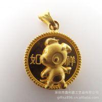 鑫和鑫工艺专业生产十二生肖纯金挂件 吊坠 加工纯金合金工艺品