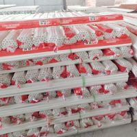 与金牛联塑线管同质价格更优惠PVC线管配件电线管PVC管线管青海厂