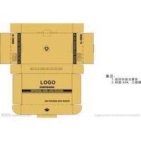 南昌瓦楞纸箱包装厂提供瓦楞纸箱瓦楞纸盒包装