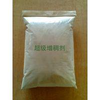 供应浙江地区雨良洁牌增稠剂成分分析、 配方还原、 材料分析