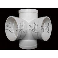 供应 武汉 顾地 PVC排水立体四通管件 批发 厂家直销