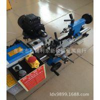 特价供应0618型佛珠机 佛珠加工机器  微型车床 木珠加工车床