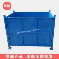 生产厂家供应优质金属周转箱 折叠式金属周转箱 折叠金属周转箱