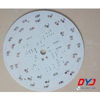 深圳市钓鱼宝岛科技FR-4D02电路板