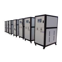 供应滨州低温冷水机.冰水机.降温机