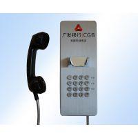 艾弗特厂价直销 24小时无人自助间广发银行公用摘机免拨号客服热线直通防护等级IP54壁挂式电话机