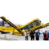 2016年蒙古国际矿业展览会