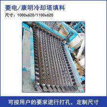 透明冷却塔填料 PP高温冷却塔填料 玻璃钢格栅填料支撑架哪里有卖的?13785867526