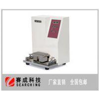 厂家直销 印刷墨层摩擦试验机 MCJ-01 济南赛成