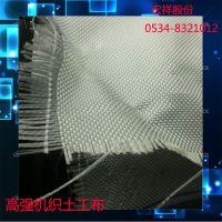 低价供应丙纶长丝机织土工布 加捻 抗紫 100g-450g 岩土工程用