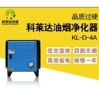 广东阳江科莱达静电油烟净化器