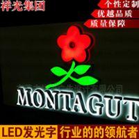 树脂发光字厂家专业制作生产加工精工不锈钢LED广告字