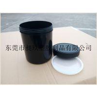 湖南塑料罐/广东1LA螺旋塑料罐油墨罐UV油墨/涂料罐样品罐胶罐锡膏罐