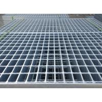 北京兴旺达厂家供应镀锌钢格板
