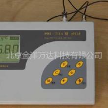 PHS-711A 实验室PH计 型号:PHS-711A