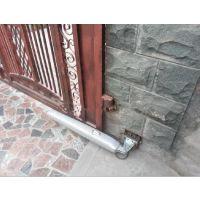 供应天水敦煌冷雨直臂式电动闭门器,别墅庭院铁艺门拉杆式开门机