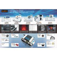 球泡LED贴片机 广东地区原厂LED产品贴片 电子产品制造设备 翌贝拓贴片机