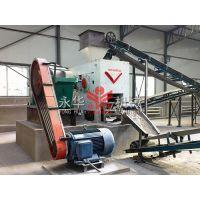 洁净型煤设备,永华机械,洁净煤生产设备