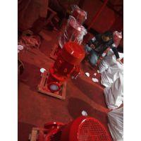 30KW喷淋水泵XBD11/12.9-65L-315A多少钱一台?