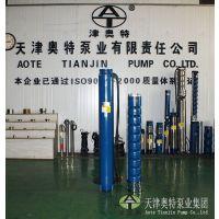 175QJ系列井用潜水泵型号大全_价格实惠的高扬程深井潜水泵品牌