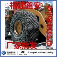 福建鑫安轮胎保护链 加强型60防滑链 铲车轮胎保护链