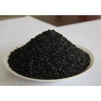 太原椰壳活性炭滤 长治电厂化学水用椰壳活性炭