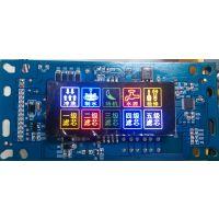 LED动态耗材管理型电脑板 (QZC0044-1)
