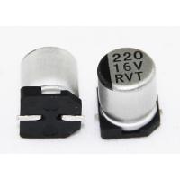 贴片铝电解电容器150UF 35V 8X10.2国产滤波铝电解