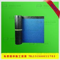 PMB-741聚酯胎防水材料卷材 SBS弹性体改性沥青防水卷材