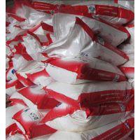 湖南硫酸镁|德松化工|湖南硫酸镁便宜