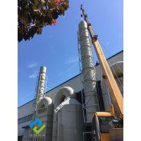 江恒实业喷漆废气处理治理设备